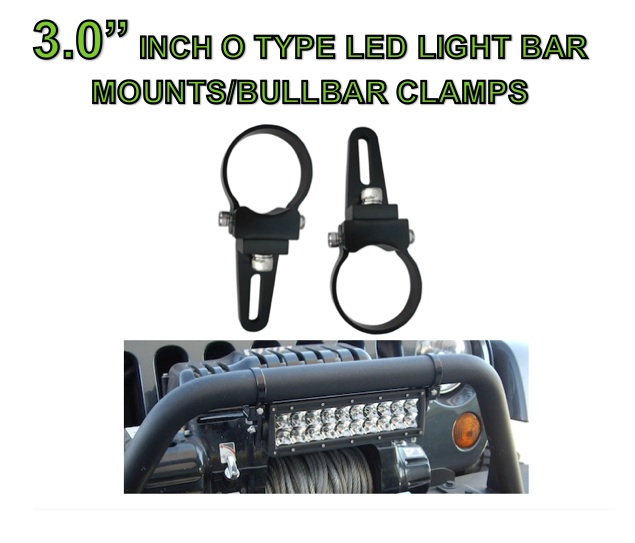 3.0 inch clamp